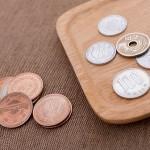 お金の軽減イメージ