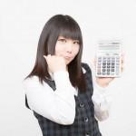 給付金を計算するイメージ