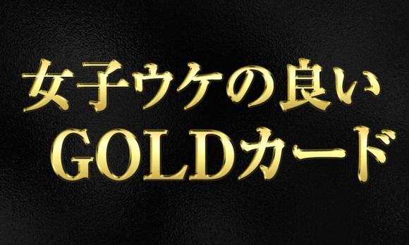 goldendesign
