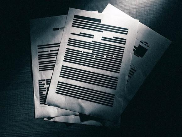 治験のプロトコール書類のイメージ