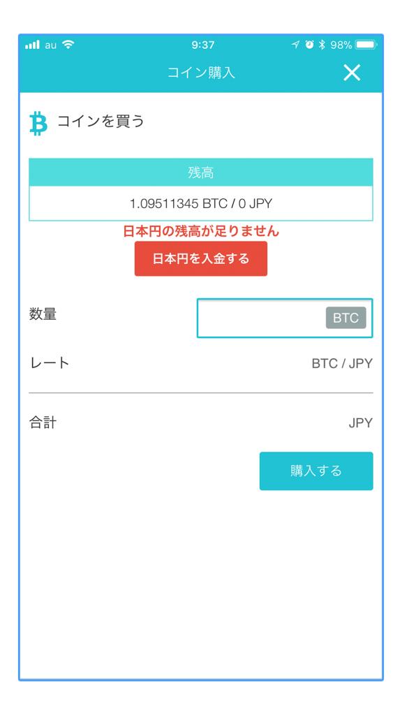 Geminiがビットコインリワード付きのクレジットカードを発表   TechCrunch Japan